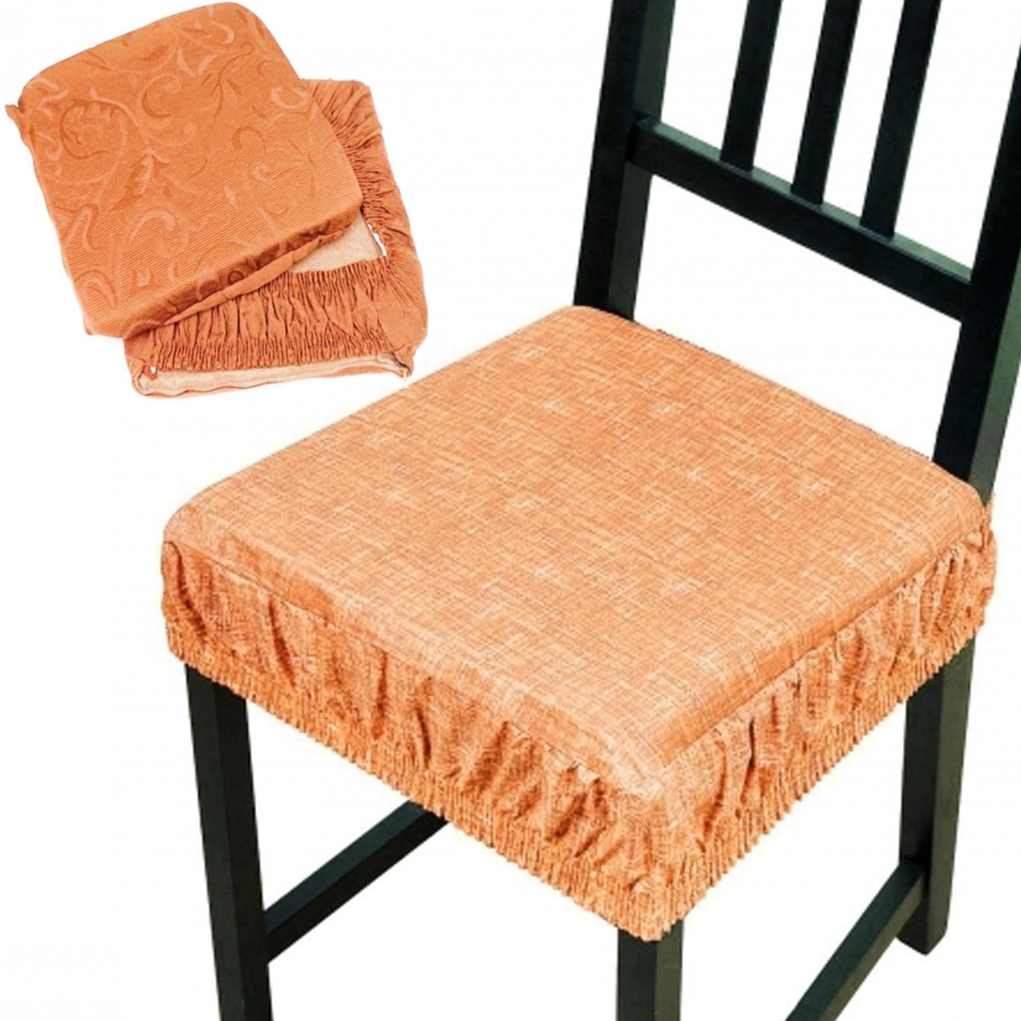 Imbottitura Cuscini Per Sedie.Set 6 Coprisedia Cuscini Con Elastico Cuscino Per Sedie Imbottito
