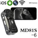 WIFI MiniDV Wireless telecamera con visione notturna ad infrarossi MD81S-6