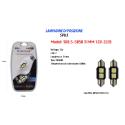 LAMPADINE DI POSIZIONE MAXTECH SV8.5-5050 12V 2LED 31MM LAMPADINE ULTRA LUMINOSE
